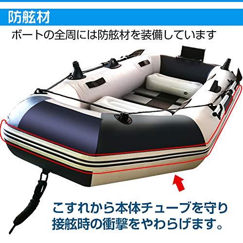 Hewflit『フィッシングボート』