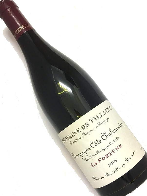軽く前部思われる2016年 ヴィレーヌ ブルゴーニュ コート シャロネーズ ラ フォーチューン 750ml フランス 赤ワイン