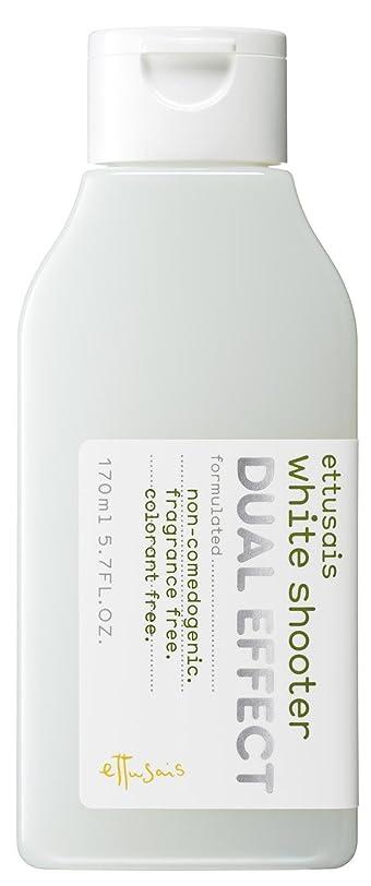 [医薬部外品] エテュセ 薬用アクネ ホワイトシューターa 170ml