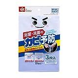 レック 激落ち カビ予防 吸水クロス 30×20cm (3枚入) S00095
