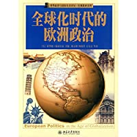 Globalization European Politics (Paperback)(Chinese Edition)