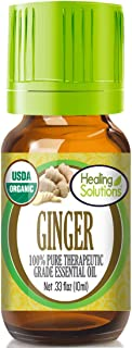 Organic Ginger Essential Oil (100% Pure - USDA Certified Organic) Best Therapeutic Grade Essential Oil - 10ml