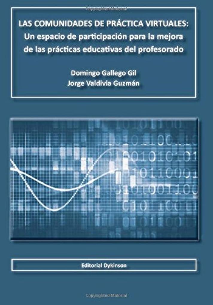 自然マウスピースメッセージLas Comunidades de Practica Virtuales: Un Espacio de Participacion Para La Mejora de Las Practicas Educativas del Profesorado