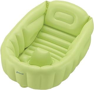 Richell baby bath W Green -海外卖家直邮