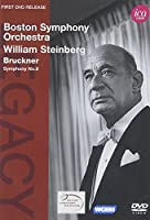 Bruckner: Symphony No.8 [DVD] [Import]