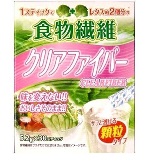 リブ ラボラトリーズ 食物繊維 クリアファイバー 5.2g×30本入