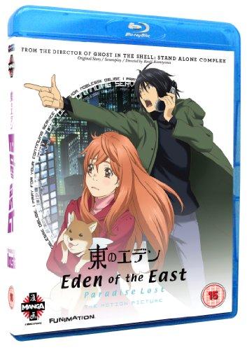 Eden of The East Movie 2-Paradise Lost [Edizione: Regno Unito] [Blu-Ray] [Import]