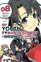 ي ُ عد My للشباب من الجنسين Comedy رومانسية خاطئ ، كما هو متوقع I @ الهزلية ، vol. 8(Manga) (ي ُ عد My للشباب من الجنسين Comedy رومانسية خاطئ ، كما هو متوقع I @ الهزلية (Manga))