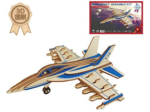 Dlong 3D DIY Assembly Construction Jigsaw Puzzle Handmade Educational Woodcraft Set F18 Hornet Navy Plane Model Kit Toy for Adult and Children