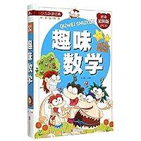 Recreational Mathematics(Chinese Edition)