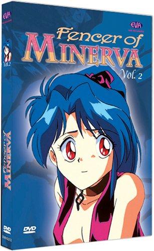 Fencer of Minerva, Vol. 2 (OVA 4-5, OmU)