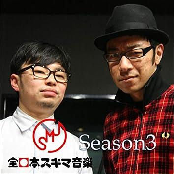 SMJ Sukimamusicjapan Season3