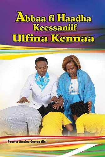Abbaa fi haadha keessaniif ulfna kennaa (English Edition)
