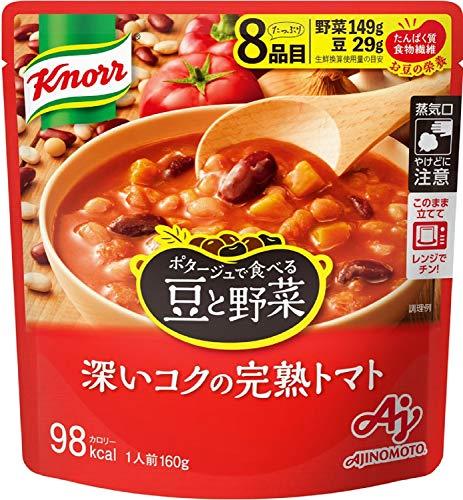 味の素 クノール ポタージュで食べる豆と野菜 深いコクの完熟トマト 160g ×7個