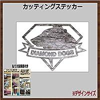 ②ダイヤモンドドッグズ DIAMOND DOGS メタルギア MGS5 カッテイングステッカー (シルバー, 13×9cm 【2枚組】)
