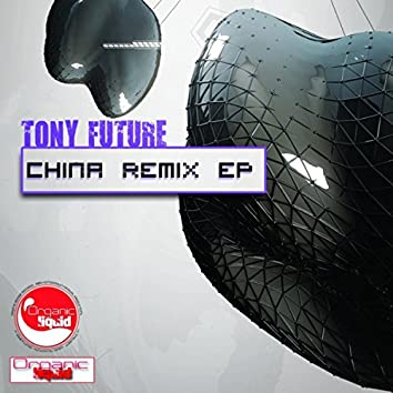 Chinas RMX EP
