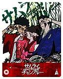 Samurai Champloo Collection Steelbook (3 Blu-Ray) [Edizione: Regno Unito] [Blu-ray]