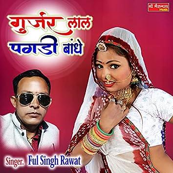 Gurjar Laal pagdi Bandey (Rajasthani)