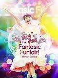 三森すずこLIVE映像第2弾 Mimori Suzuko LIVE 2015『Fun!Fun!Fantasic Funfair!』[PCBP-52384][DVD]