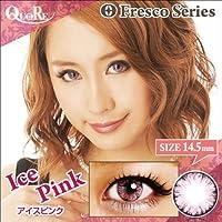 カラコン 度なし 1箱2枚入り QuoRe Fresco Series/ソブレ/119228 14.5mm【IcePink--0.00】
