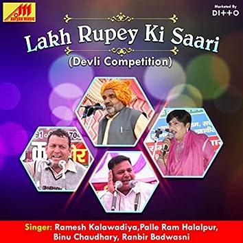 Lakh Rupey Ki Saari