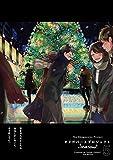 オメガバースプロジェクト Season2(5) (オメガバース プロジェクト コミックス)