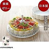 デザート型 簡単 日本製 電子レンジ対応 専用ヘラ付き ゼリー 寒天 が楽しく、かわいく、簡単に オリジナルメモセット (ケーキ型)