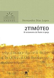 2 Timóteo - Comentários Expositivos Hagnos: O Testamento de Paulo à Igreja