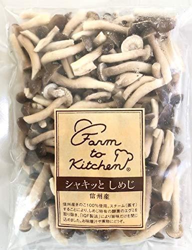 長野県産しめじ200g冷凍品 IQF特許製法