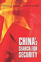 By Andrew J. Nathan China's Search for Security (Reprint) [Paperback]
