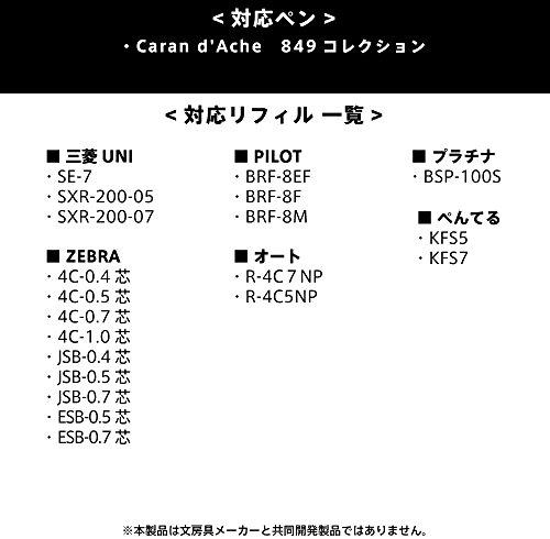『ボールペン リフィルアダプター CD-01 (カランダッシュ CARAN d'ACHE ボールペン リフィル 対応モデル)』のトップ画像