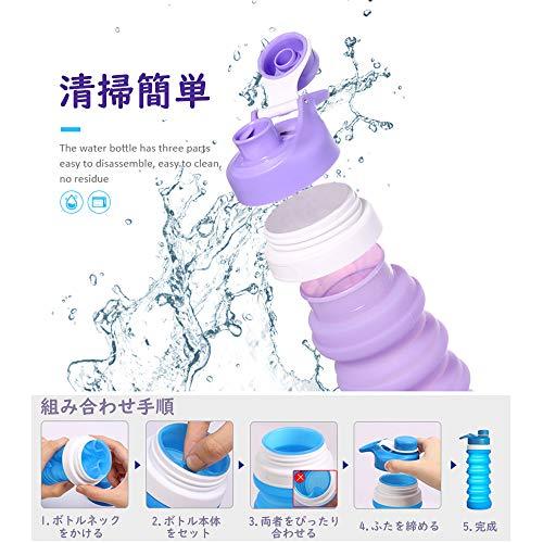 iKiKin折りたたみ式ウォーターボトル、BPAフリ、FDA認証食品級シリコン製、漏れ防止、エコ材、無毒無臭、550ml/20Oz(紫)