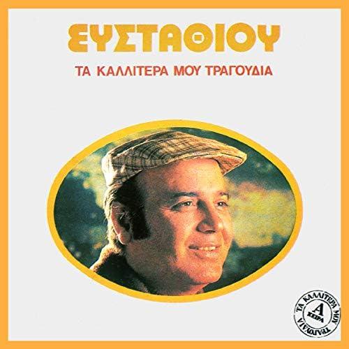 Dimitris Efstathiou