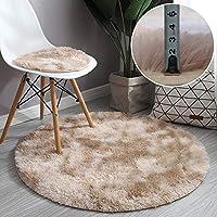MJARTORIA ラグマット 円形 ラグカーペット 滑り止め付 オールシーズン シャギーラグ 防音 防臭 カーペット 絨毯 洗える ふわふわ 丸型 折り畳み ホットカーペット