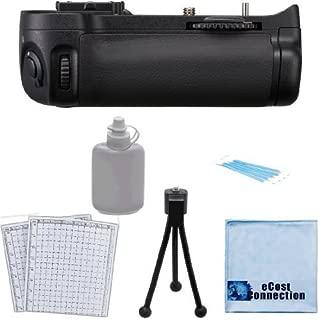 eCost Professional D7100 Multi Purpose Battery Grip for Nikon D7100 + D7200 DSLR Camera + Complete Deluxe Starter Kit