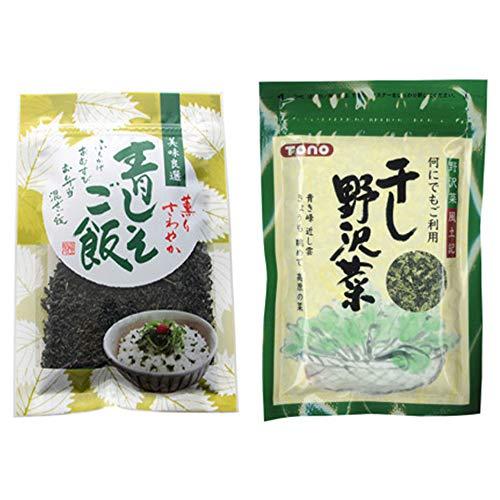 [2点セット] 薫りさわやか 青しそご飯(80g)・干し野沢菜(100g)