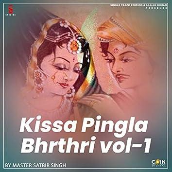 Kissa Pingla Bhrthri, Vol. 1
