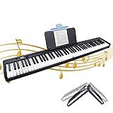 FVEREY 電子ピアノ2021年最新版 折り畳み式 88鍵盤 軽量小型 MIDI対応 長時間利用可能 練習にピッタリ 携帯型ピアノ 収納バッグ付き 譜面台付属 初心者向け 子供練習用