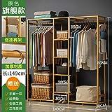 OPXZPM guardarropa Armario de bambú Armario para bebés Armario Personal Muebles de Dormitorio Cubos de Almacenamiento Armario para vestidor, Color 1