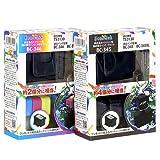 【エコインク/Ecoink】純正品カラー2個、ブラック4個分に相当!BC-346 3色カラー/BC-345 ブラック【キヤノン/Canon】対応 詰め替えインク4色パック 純正FINEカートリッジBC-346XL/BC-345XL[大容量]にも対応キャノン PIXUS TS3130プリンター用 (4色セット)