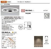 山田照明/ダウンライト DD-3542-LL