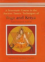 Bihar School Of Yoga Books
