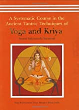 Best kriya yoga publications Reviews