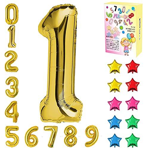 数字 バルーン 星の形風船 誕生日 バルーン 数字1 大きい 40インチ 約90cm ウェディング 記念日 パーティー お祝い バースデーバルーン 飾り付け(ゴルード)