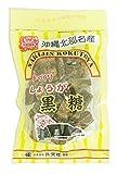 沖縄名産 手づくり しょうが黒糖 200g×8袋