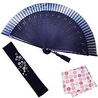 大阪 長生堂 扇子 レディース 女性用 高級 ビジネス 扇子入れ ハンカチ付セット 和装小物 桜舞 ネイビー