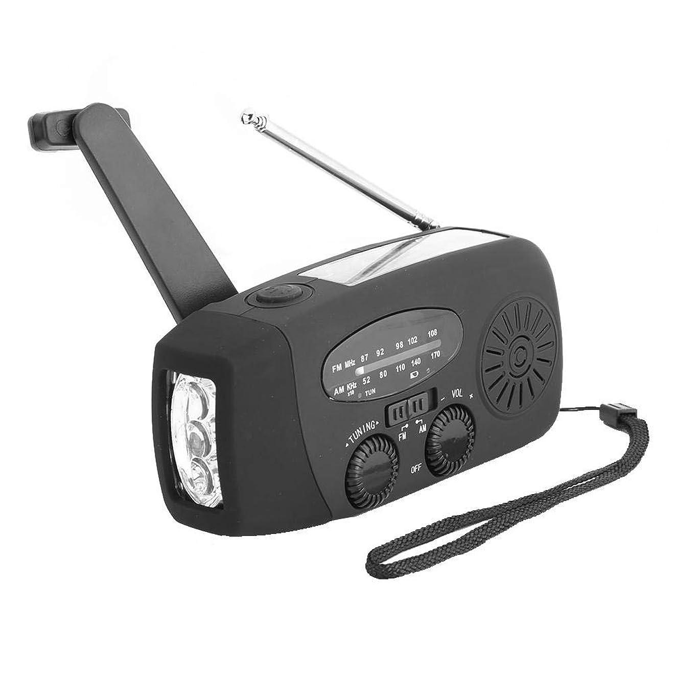 保持銛差別するAM/FMソーラーラジオ VBESTLIFE ソーラー緊急充電機能 高耐久 軽量 ポータブルラジオ(ブラック)