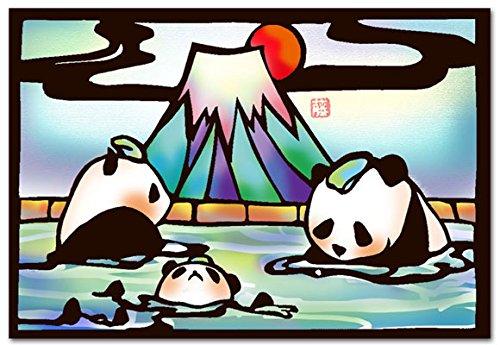 切り絵ポストカード 「富士温泉」 パンダのイラスト 絵葉書