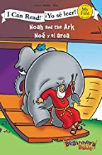 Noah and the Ark / Noê y el arca (I Can Read! / The Beginner`s Bible / ¡Yo sé leer!) (Spanish Edition)