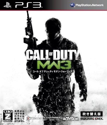 Call of Duty: Modern Warfare 3 (Dubbed Version) [Japan Import]